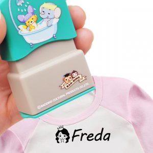 tampon personnalisé prénom d'enfant